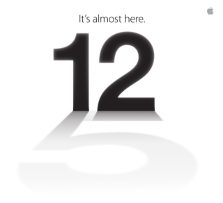 The iPhone 5 is coming!