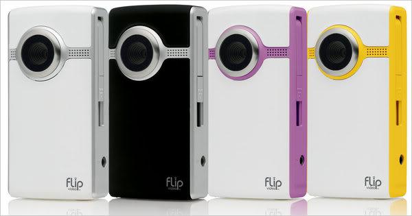 Givit helps you avoid losing your precious Flip Cam videos