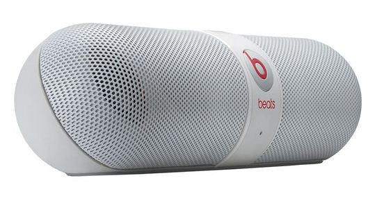 Cool Summer Speakers For Your Backyard Bbqs Cool Mom Tech