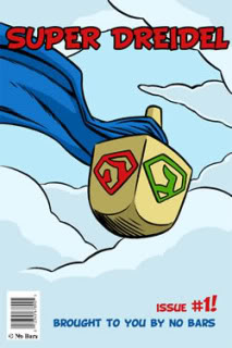 Dreidels go high tech for Hanukkah