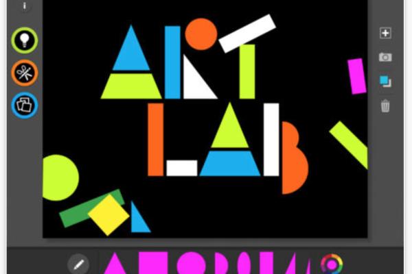 MoMA Art Lab App | Cool Mom Tech