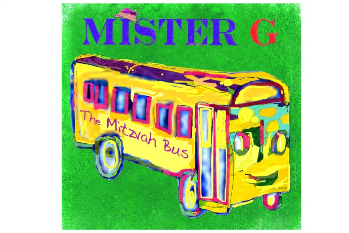 Cool Hanukkah music for kids: Challah-lalala by Mister G, our kids' music download of the week