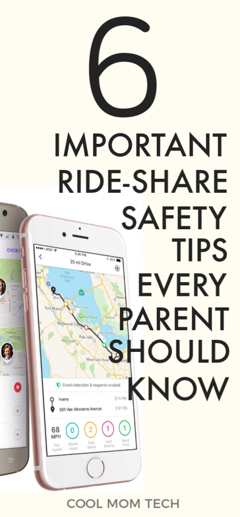 6 important ride share safety tips for parents, if you use Lyft, Uber, and similar services with your kids | Cool Mom Tech